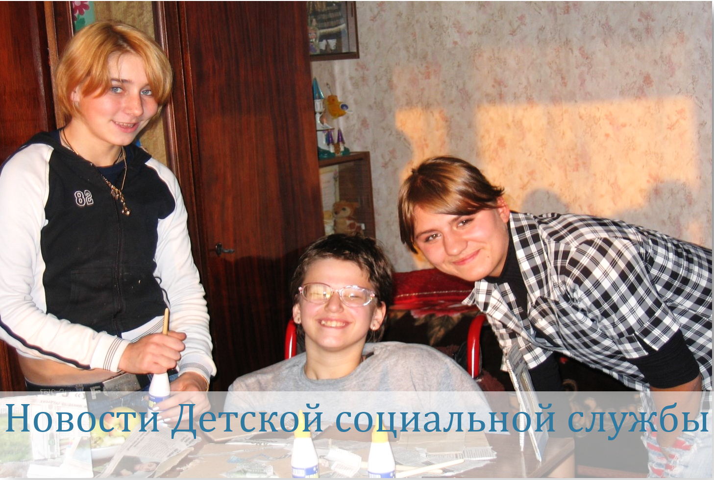 http://rooidom.ru/wp-content/uploads/2017/03/Рисунок5.jpg