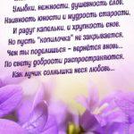 "С 8 марта, наши ""бабушки""-мастерицы!"